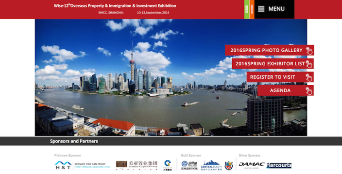 Wise·12th Shanghai Overseas Property Immigration Exhibition